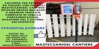Mastec Sanigel cantiere1